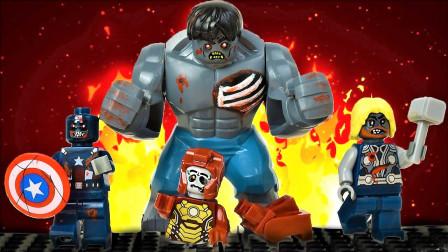 定格动画-乐高超级英雄复仇者联盟4版生化危机短片