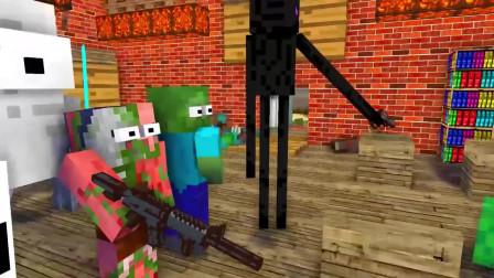我的世界动画-怪物学院-丧尸来袭-iCraft