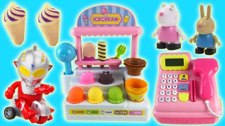 瑞贝卡的冰激凌雪糕店玩具,苏西和赛文超人都来买冰激凌了