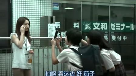 大眼侃电影:日本女孩迷上一款手机软件,四处拍照,最后终尝恶果