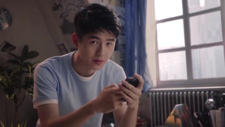 知乎2019品牌片《我们都是有问题的人》 刘昊然