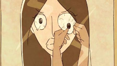 美女整容成瘾,眼睛掉出眼眶仍执迷不悟!一部讽刺整容的动画短片