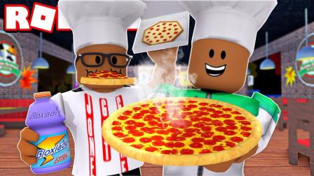 赵小私Roblox 第一季 Roblox披萨店大亨 来披萨店学习后厨披萨做法