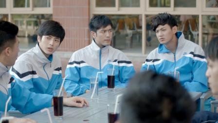 《水男孩》 14 预告 :吕澄骆天蓝被严重处分