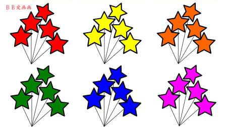 如何简画星形气球 然后涂上彩色