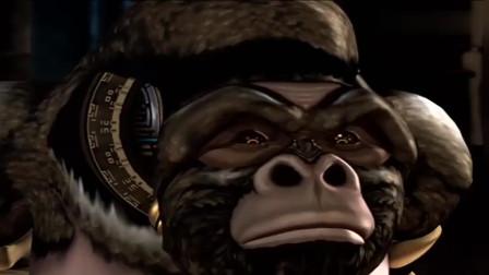 """""""黑猩猩队长变身""""还有多少小伙伴记得这部动画片?满满的回忆!"""