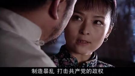 王保长新编:李老大和娟娟被迫和卢队长合作,他话说出当时多少军人的无奈痛苦