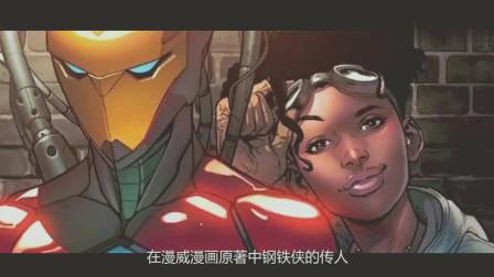 《复联4》少年复仇者要出场了吗,二代钢铁侠,鹰眼,蚁人现身?