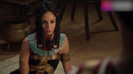埃及艳后爱上罗马暴君,自己滚进被子里,让人送往凯撒大帝的房间!