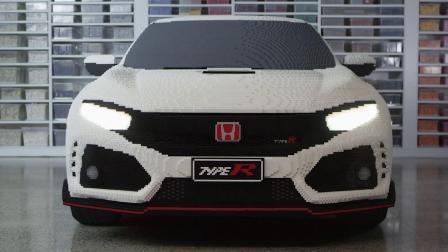 1:1比例 Honda Civic Type-R 乐高积木