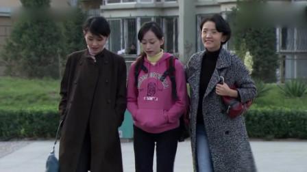 金婚:佟志对家里的小保姆太好,文丽看了气不打一处来