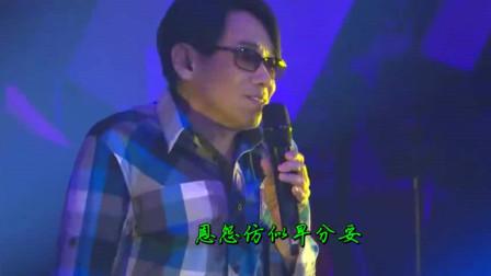 香港乐坛大佬演唱《点指兵兵》,谭咏麟、钟镇再能在一旁当和声!