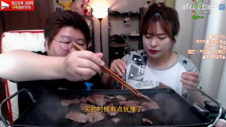 跟女朋友烤肉吃播