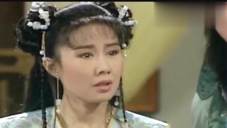 新白娘子传奇:碧莲说出许仕林的身世,没想到出现这一幕!
