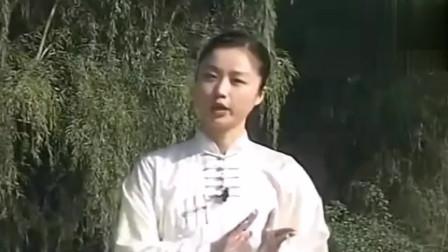 太极女神邱慧芳太极拳教学,左右搂膝拗步详细解析,简单易学!