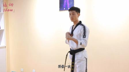 一起来学跆拳道,前踢的动作很简单,送给大家欣赏