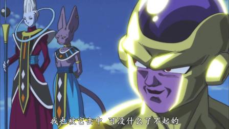 《龙珠》比鲁斯桑麻非常严肃的质问弗利萨!黄金弗利萨一口否认自己叛变!