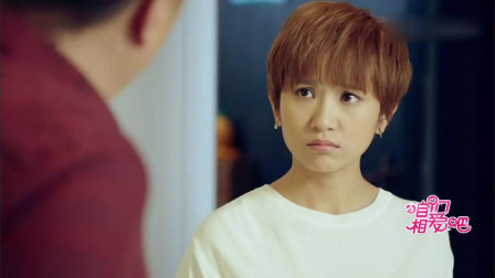 咱们相爱吧:尹千佑给思淳定了去美国的机票让她完成学业