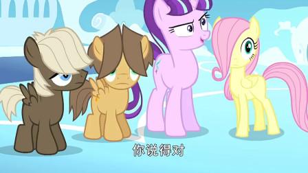 小马宝莉5:星光熠熠为阻止云宝的彩虹音爆,真是用了各种方法!