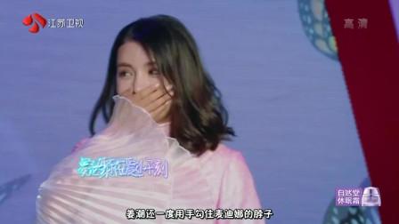 芒果台新综艺《新生日记》,姜潮夫妻俩瞒着所有人结婚,现已怀孕