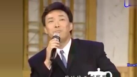 黄梅歌《呆头鹅》,费玉清唱得活灵活现,太搞笑了!