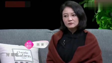 高校教师陈果:我曾因为离婚抑郁了三年,走出来就会成就新的自己