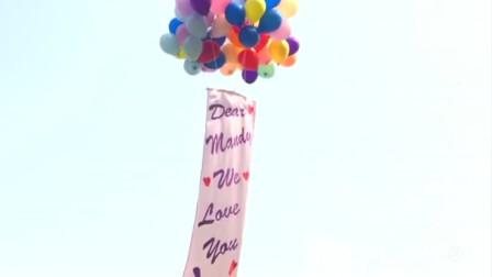 神枪狙击:小伙利用气球,吸引迦西总统到自己的射击范围内!