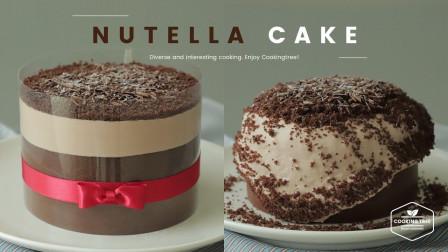 像瀑布一样丝滑的奶油蛋糕,好吃又不腻,创意甜点diy教程