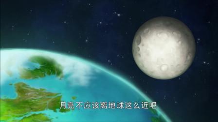 都是月亮惹的祸