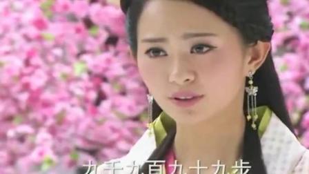 樊梨花美若天仙 薛丁山看的眼都直了 一见钟情!