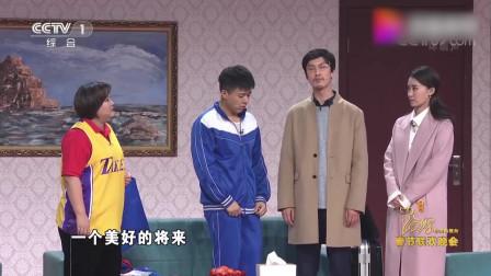 央视春晚小品 《真假老师》,包袱不断,全程搞笑,很赞!