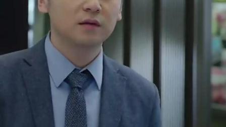 贺涵当上了辰星的新老板 凌玲和陈俊生都慌了!