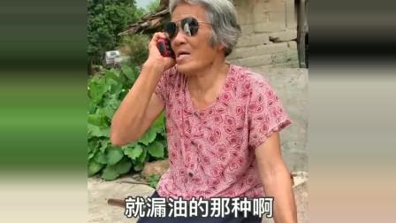 奶奶假装给奔驰店打电话买车,接下来说的话又逗又可爱