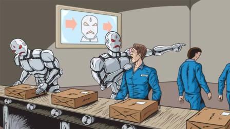 亚马逊用AI来决定该不该解雇员工 雷军回应当年为啥没投马云