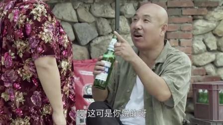 《女人当官2》刘本好来到小超市,推心置腹地为何小利分析自己的错误