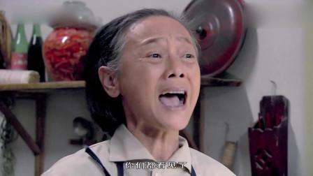 金婚:佟志妈妈给大宝喂饭被文丽嫌弃,佟志妈妈还不乐意了