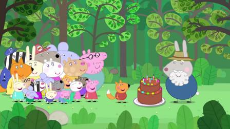 小猪佩奇全集:哇,是一个双层的蛋糕,真的有两层哦