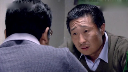 金婚:佟志说李天骄的脸没变,眼神变了,大庄听后笑话佟志