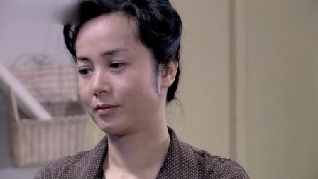 金婚:佟志人到中年提出离婚,文丽忍痛答应背后泪流