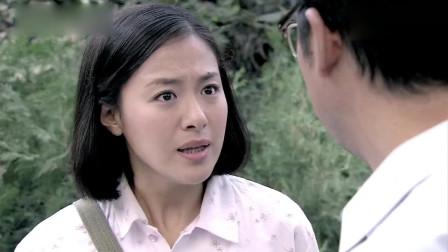金婚:佟志没懂李天骄的心意,还在撮合李天骄和小梁的事