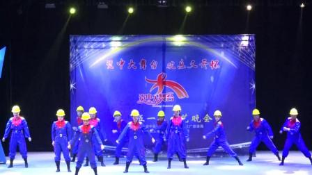 舞蹈《奋进》四川省资中县木偶剧团表演