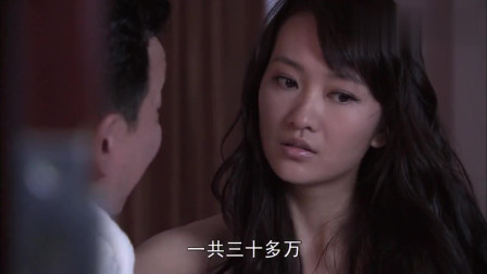 美女私会油腻经理,竟意外得知好闺蜜抢了她的单子!