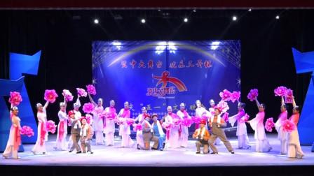 舞蹈《春天的故事》资中水南镇夕阳舞蹈队表演