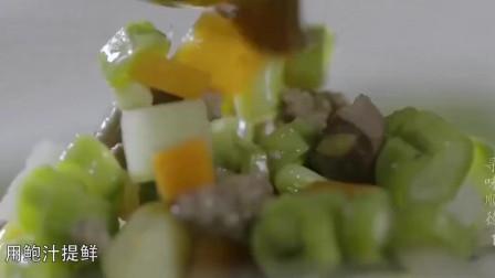 《舌尖上的中国》酸甜同时兼备的桑果炒鸡丁,美味至极