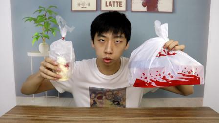 KFC新品全网首发大测评,港式鸡腿饭vs柚子味圣代你pick谁?