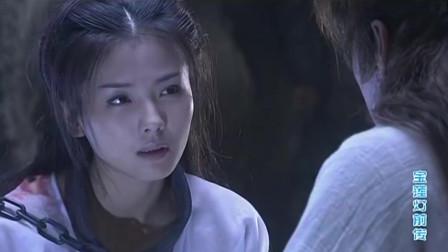 眼看着面前被天规镣铐住的母亲,杨戬失声痛哭与母亲抱在一起!