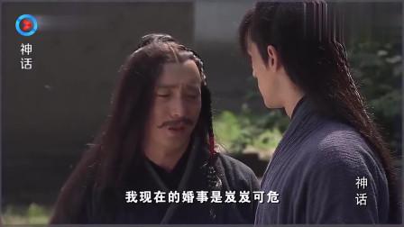 神话:刘邦报自己特长的方式亮了,应聘销售岗位一点问题都没有