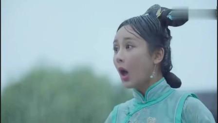 龙珠传奇,易欢不愿意入宫做妃子,居然把皇上推下水!