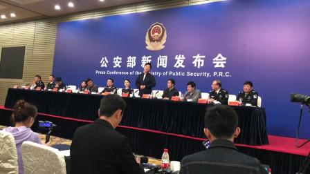 黄渤出席公安部新闻发布会,发言前先主动鞠躬表示感谢