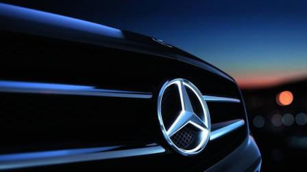 奔驰引发的冷思考:中国汽车质量报告团座谈汽车质量与安全